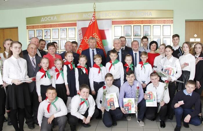 Торжественное мероприятие в рамках акции «Мы - граждане Беларуси!»
