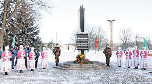 Мероприятия ко Дню памяти воинов-интернационалистов