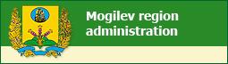Mogilev region administration